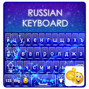 Sensmni Russian Keyboard 1.0