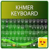 Sensomni Khmer Keyboard 1.4