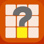 Memorize - a memory game