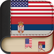 English to Serbian Dictionary - Free Translator 4.1