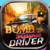 Bomb Squad Driver 1.0