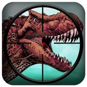 Deadly Dino Hunt: Sniper Shoot 2.3