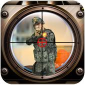 Last Commando Strike: City War 1.2