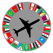 MEA Flight Information Arabic