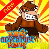 King Adventure Kong 1.0
