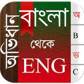 Bangla Photo Comment 1 APK Download - Android Entertainment Apps