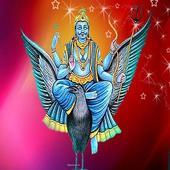 Shri Shanidev ji ki Aarti 1.0