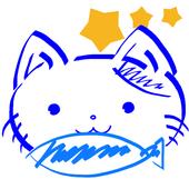 はねねこ -Haneneco- 猫と魚のひっぱりアクション 1.0