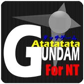 GUNDAMATATATATATA FOR NEWTYPE 1.1