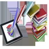 Library List For Developer's
