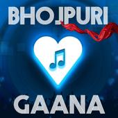 Bhojpuri Gaana 1.9