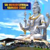 Sri Murudeshwara Kannada Chant 8 0 APK Download - Android