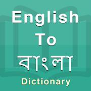 Bengali Dictionary 1.2