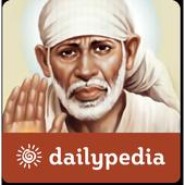 Shirdi Sai Baba Daily 1.7