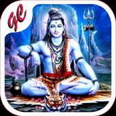 Lord Shiva Live Wallpaper HD 1.1