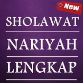 Sholawat Nariyah Lengkap 2.2