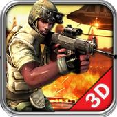 Gun Striker 3D - World War II 1.0.3 icon