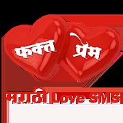 Phakt Prem (Marathi Love SMS) 09|05|19 APK Download