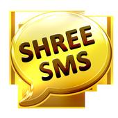 Shree SMS 1.01