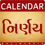 Nirnay & Calendar 2019 2 0 4 APK Download - Android Books