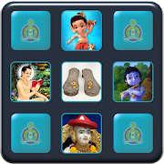 Satsang Memory Game 1.0