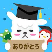 5d045a869c9a Top 49 Apps Similar to マンガBANG!-人気漫画が全巻無料読み放題-