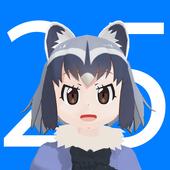 AraiShoot -けものフレンズ二次創作ゲーム- 2.1.0