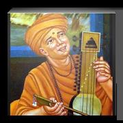 Kirtanavali + Bhaktchintamani 1.2