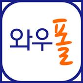 와우폴 - 경찰대학 총동문회 2.3.222