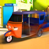 Tuk Tuk Racing game 1.1.5
