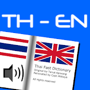 Thai Fast Dictionary 2.9.0