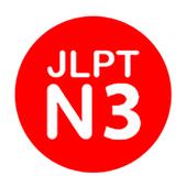 Ngữ pháp N3 1.0