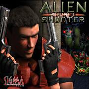 孤胆枪手 (Alien Shooter) 1.0.2