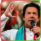 Talking Imran Khan – Kaptaan Talking PTI 1.0.4