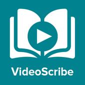 Learn VideoScribe : Video Tutorials 1.0