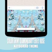 Color Shiny Diamond Butterfly Rose Keyboard Theme 1.0