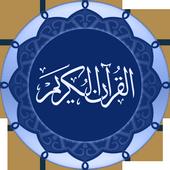 Quran - Türkçe 1.1