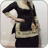 Patiala Shahi Suit Design 1.11