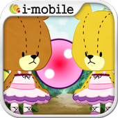 がんばれ!ルルロロ ボールころがし 幼児・子供向け無料アプリ 1.0.1