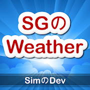 SG Weather 4.12