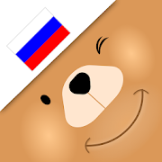 Build & Learn Russian Vocabulary - Vocly 2.0.4