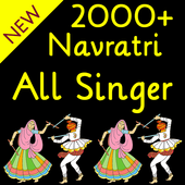 Navratri Garba Song - All Singer Garba 1.5