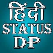 Hindi Status DP 2018 5.0.0