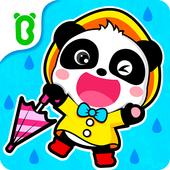 com.sinyee.babybus.weatherII icon