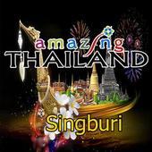 amazing thailand Singburi 1.1