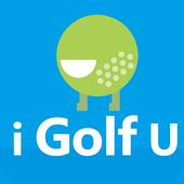 아이골프유 i Golf u 1.3.51