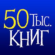 ирина агапеева исповедь о женской тюрьме читать онлайн