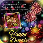 Diwali Photo Frame
