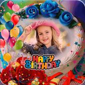 Name Photo On Birthday CakeSky Studio AppPhotography