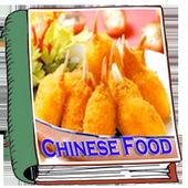 Chinese Food Resep